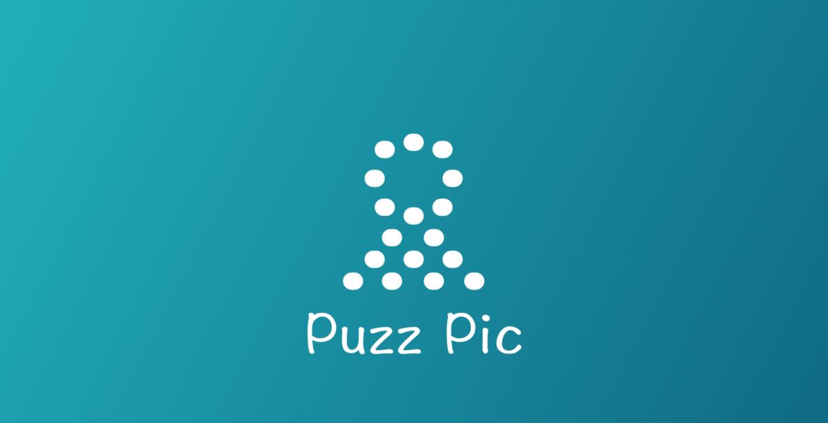 تطبيق PuzzPic لمشاركة الألغاز وحلها على iOS