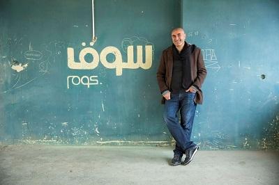 رونالدو مشحور، الرئيس التنفيذي والشريك المؤسس لمنصّة سوق.كوم