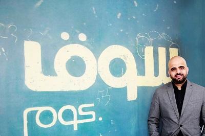 سليم حمّاد، المدير العام لدى سوق.كوم