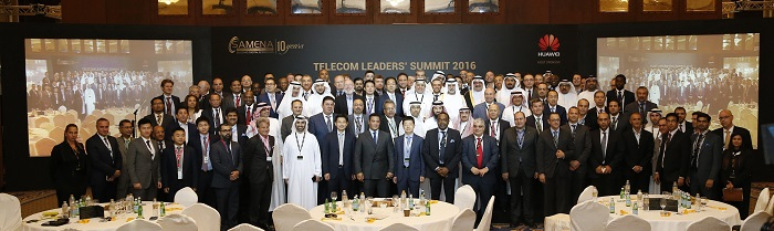 Samena Leaders Summit 2016 - 1