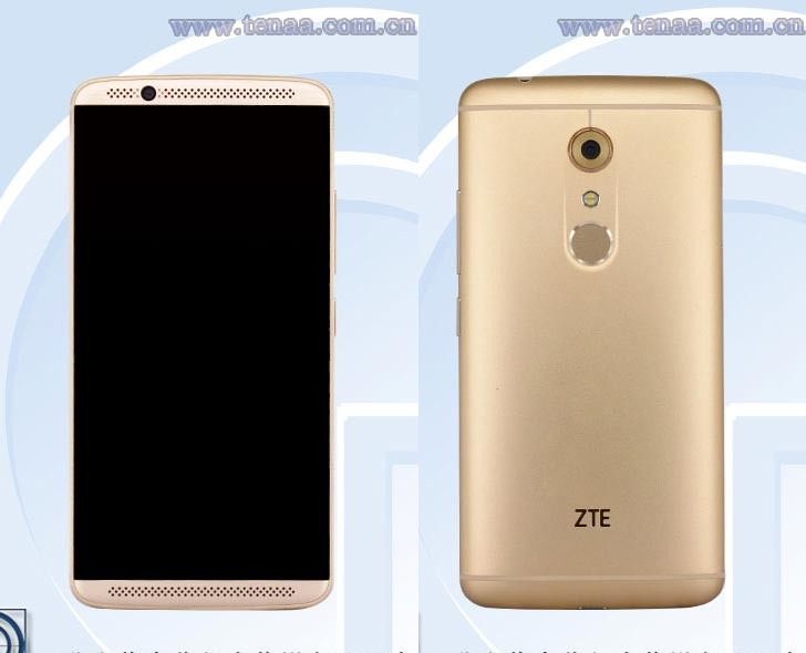 ZTE-Axon-2_TENAA