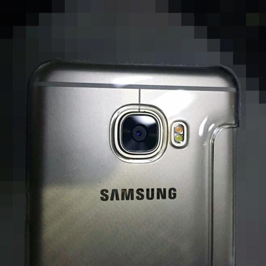 galaxy-c5-leaked-2-540x540