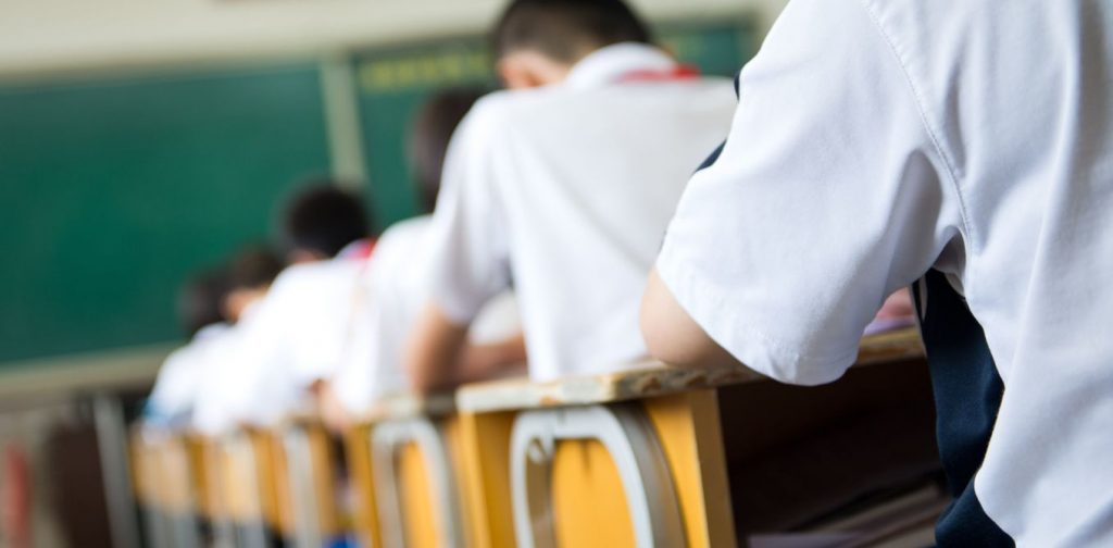 studentsareu