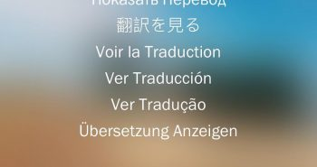 أخيراً .. انستغرام ستضيف زر للترجمة داخل التطبيق