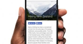 فيس بوك تحدث تصميم أزرار الإعجاب والمشاركة والمتابعة والحفظ