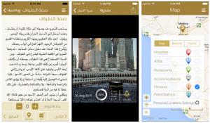 تطبيق مُرشد الحج Navi Hajj على أندرويد و iOS