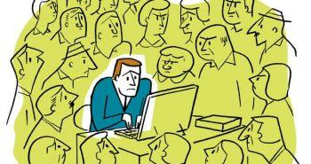 الشبكات الاجتماعية والخصوصية.. والبشميل!
