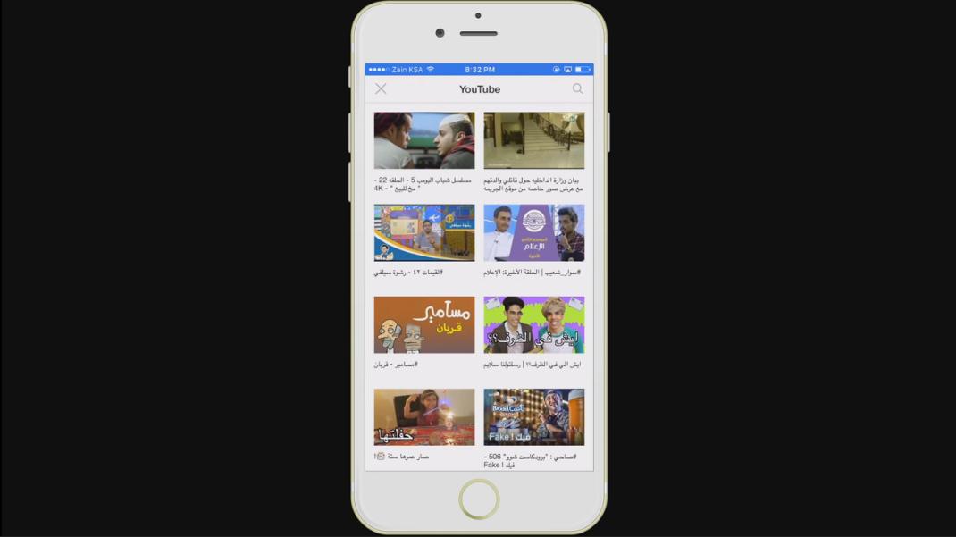 تطبيق Loops Live للتفاعل مع الأشخاص عبر خاصية البث المباشر