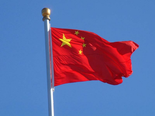 chineese-flag