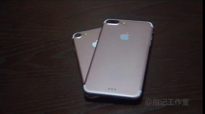 iPhone-7-l3