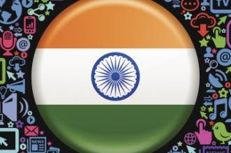 الهند 2020