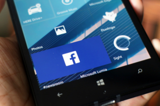 """تطبيق فيسبوك الرسمي على ويندوز 10 موبايل يخرج من مرحلته التجريبية """"بيتا"""""""