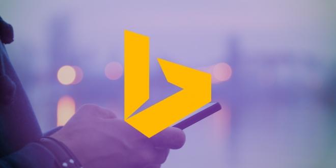 تحديث محرك بحث Bing مع وضع القراءة الجديد