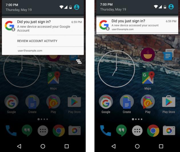 Google-Play-Store-notifications-630x533