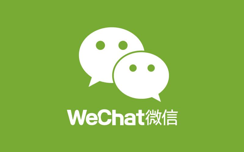 WeChat-logo