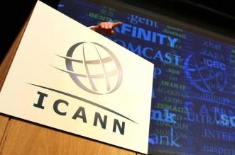 icann-domains-640x0