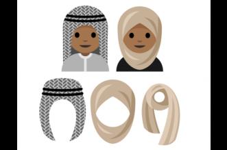 _91188611_hijab