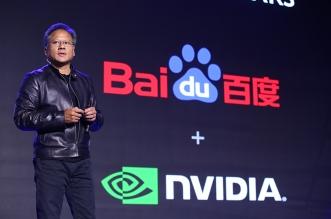 Baidu-Invidia