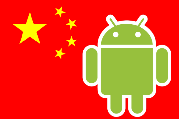 android_cina