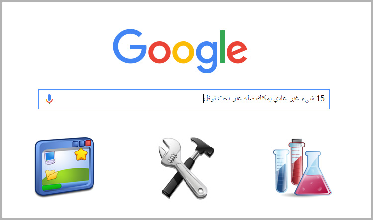 oa_do_things_with_google