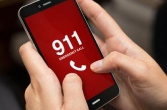 ddos 911