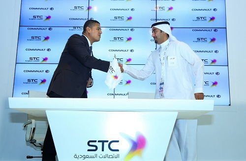 commvault-and-stc-sign-mou-2