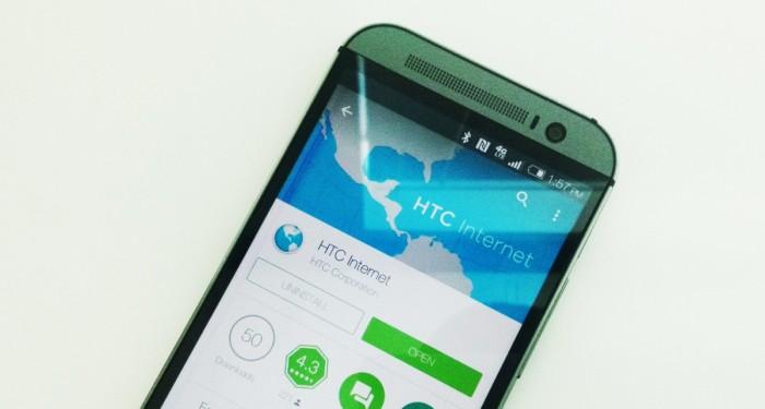 إيقاف الدعم لتطبيق HTC Internet على أندرويد