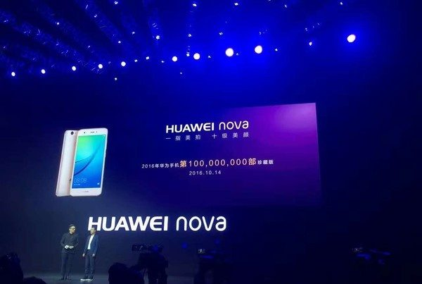 huawei-100-million-milestone-e1476450757977