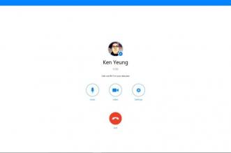 مكالمات مسنجر فيس بوك ويندوز 10