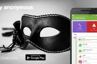 أوبرا ماكس يُوفّر ميزة منع تعقب الإعلانات وغيرها من مخاطر الخصوصية