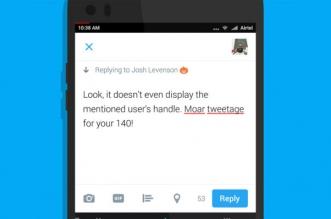 تويتر تختبر عدم احتساب حروف اسم المستخدم في الردود