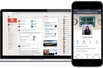 شبكة فيس بوك للاعمال