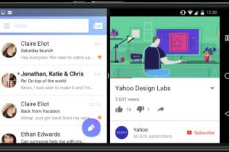 """تطبيق ياهو ميل """"Yahoo Mail"""" متوافق الآن اندرويد نوغا"""