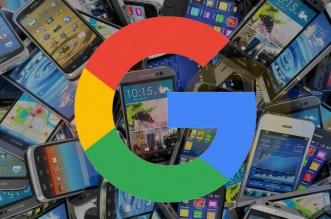 قوقل google