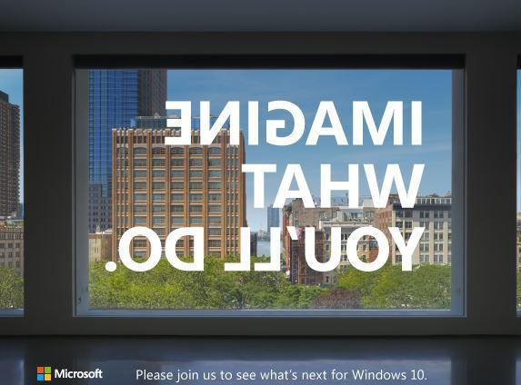مؤتمر مايكروسوفت