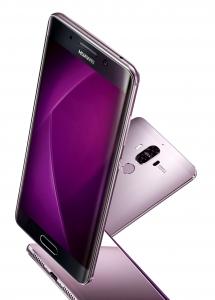 هاتف Mate 9 سيقدم 4 مستويات تقريب بصري وسعره يصل لـ 1300$ [تسريبات]