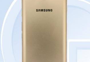 samsung-galaxy-c9-1