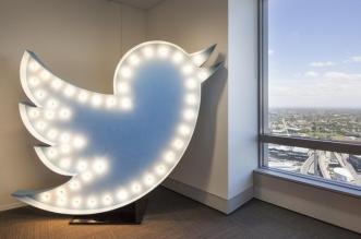 شعار تويتر