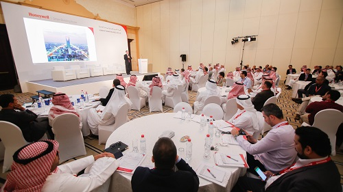 حفل جوائز تصنيف المباني الذكية من هانيويل في الرياض، السعودية