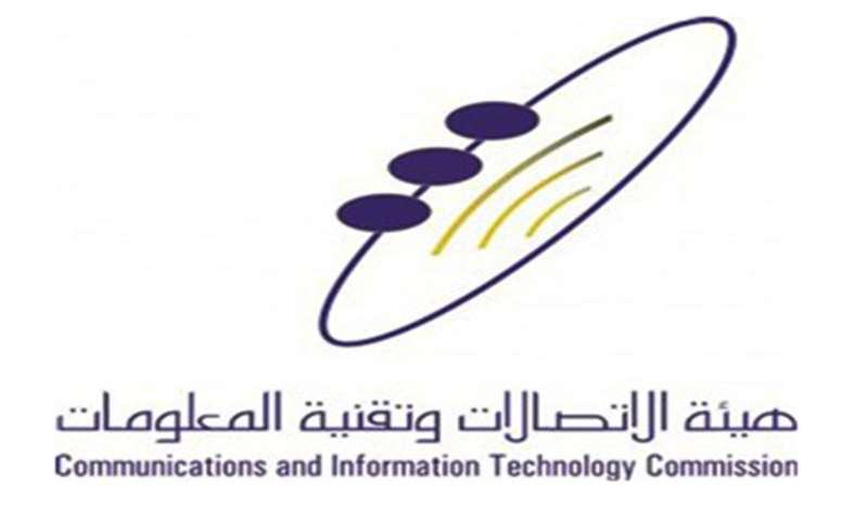 اخبار الامارات العاجلة 56b9af7ed113a هيئة الإتصالات السعودية تنوي حظر كافة تطبيقات الإتصال الصوتي والمرئي أخبار التقنية  الأخبار آندرويد