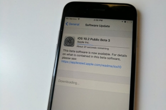 apple-ios-102-public-beta-3-novet-930x698