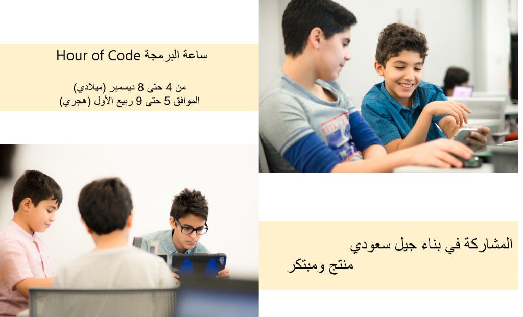 Code Day