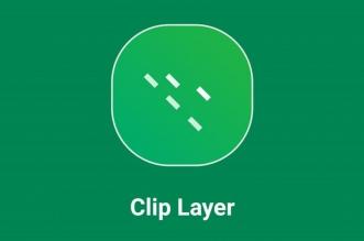 clip-layer