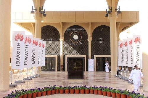 huawei-tech-investment-saudi-arabia-hosts-recruitment-event