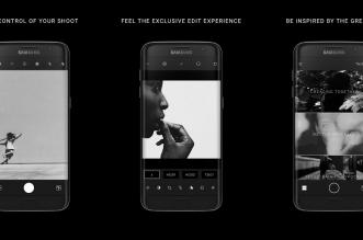 تطبيق الكاميرا Hypocam المخصص للتصوير الفوتوغرافي الأبيض والأسود
