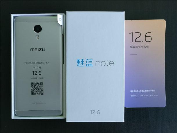 Meizu M5 Note teaser