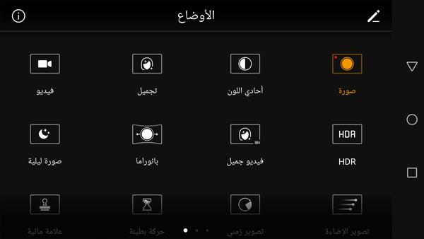 screenshot_20161127-141535