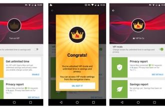 أوبرا ماكس يوفّر وضع VIP لتوفير بيانات وخصوصية غير محدودة