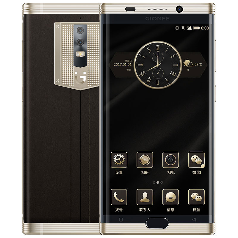 Gionee M2017 Official white