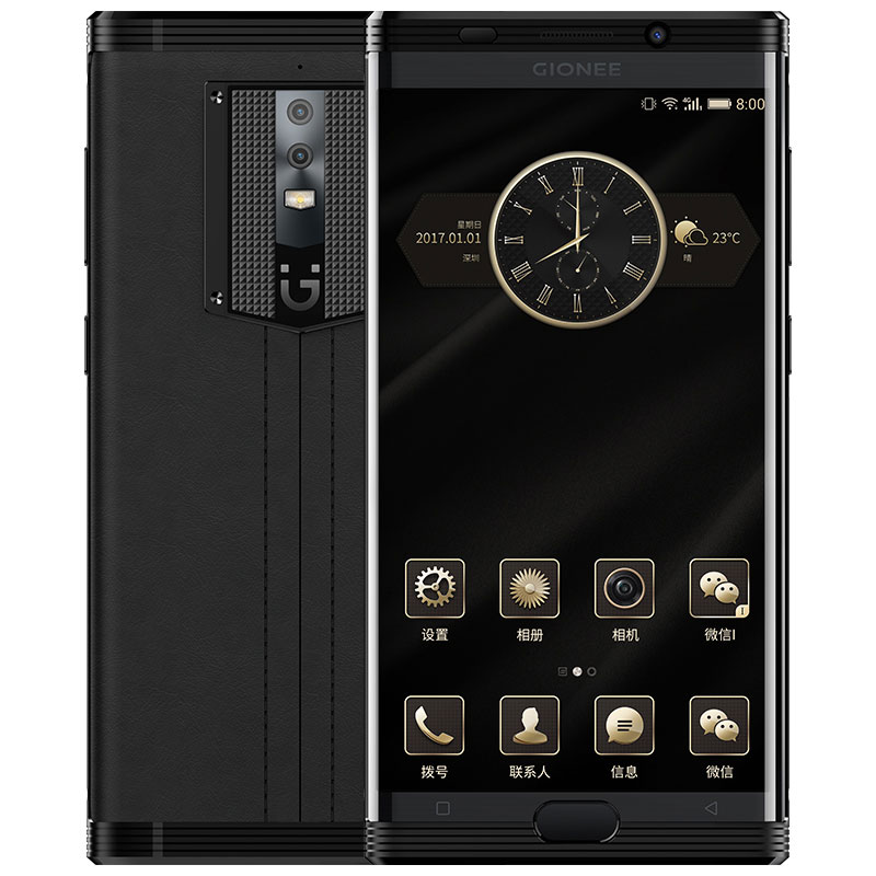Gionee M2017 Official